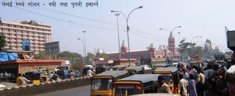 chennai-central-station