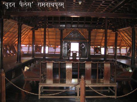 रामलिंगविलास राजमहल, रामनाथपुरम, तमिलनाडु