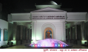 Pondichery - Ambedkar Mandapam
