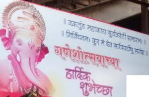 Ganeshotsav-Shivsena