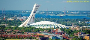 montreal-olympic-stadium-main